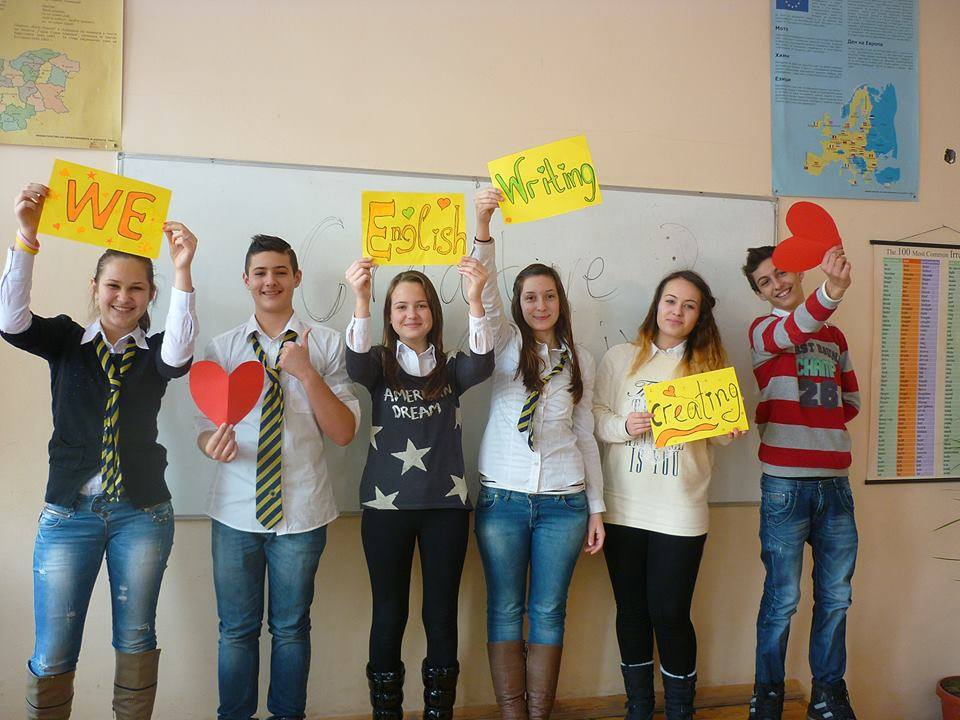 "Participants from the Secondary school with the study of European languages ""St. Constantine-Cyril the Philosopher"" in Ruse"