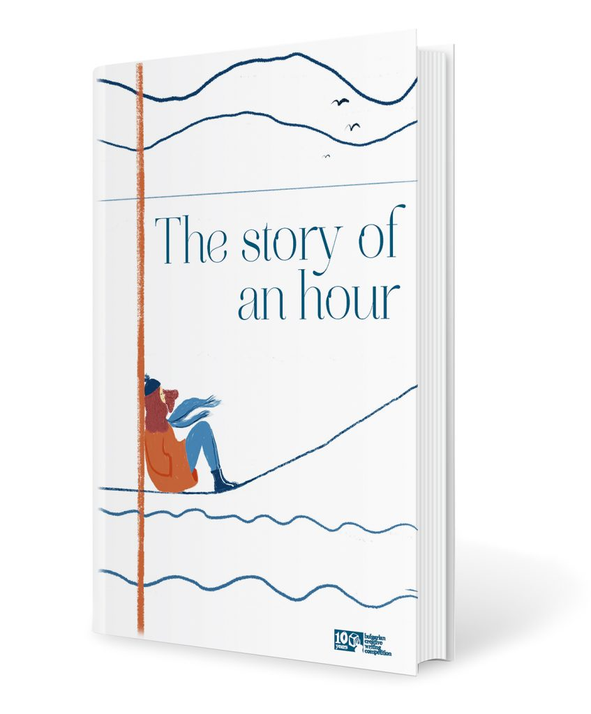 The story of an hour - Book