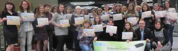 2014 Bulgarian Creative Writing Competition Award Ceremony in Blagoevgrad