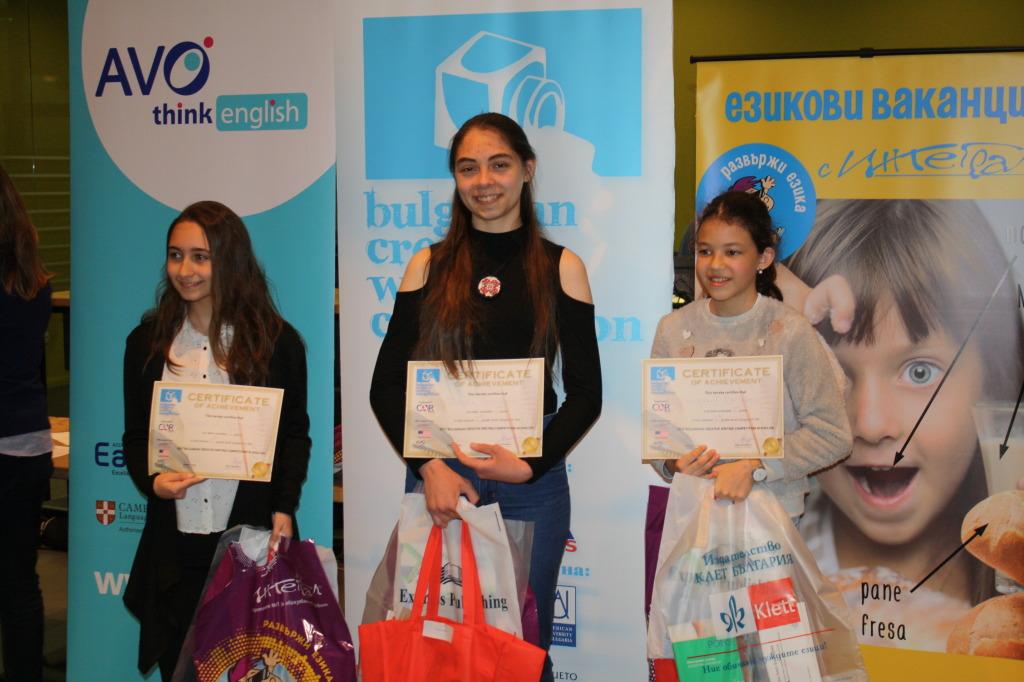 7th grade winners - Tsvetelina Tetimova, Gergana Katsarova  and Teodora Stoycheva