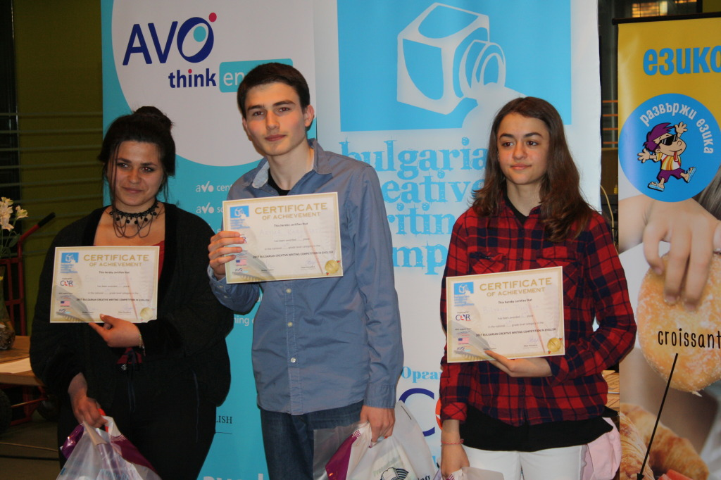 9th grade winners - Emilia Mollova, Artur Karkusati and Bilyana Tsolova