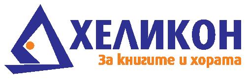 Logo-Helikon-2014-03-1
